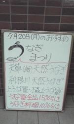 Pa0_0036
