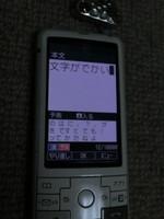 Cimg4124