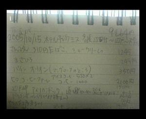 Photo_51