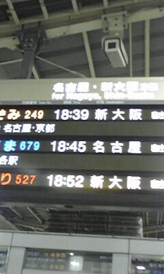 夜から大阪