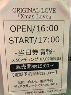 クリスマス ラブ  ORIGINAL LOVE